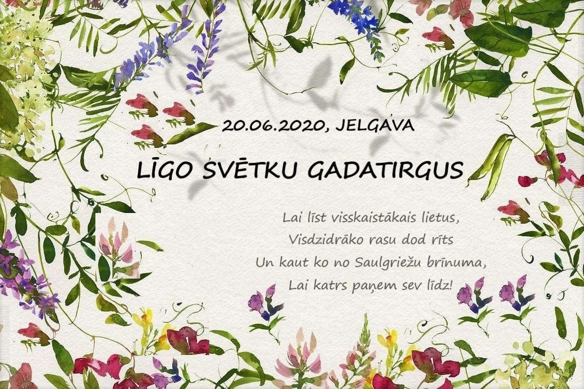 Ярмарка Праздника ЛИГО в Елгаве