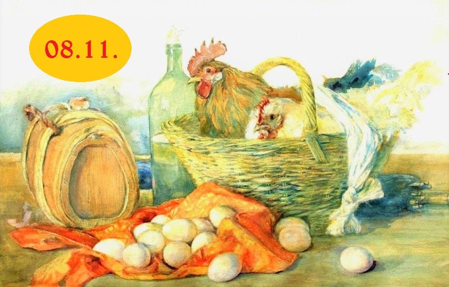Ярмарка Праздника дня Мартыня