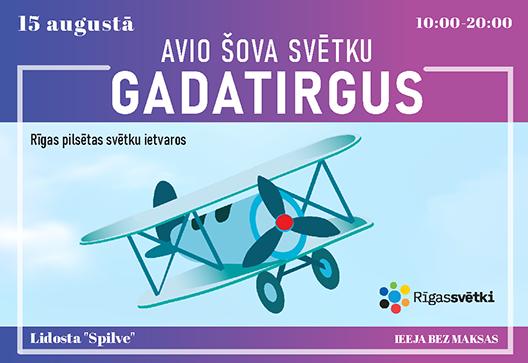 AVIO ŠOVA GADATIRGUS / lidosta SPILVE 15.08.2020