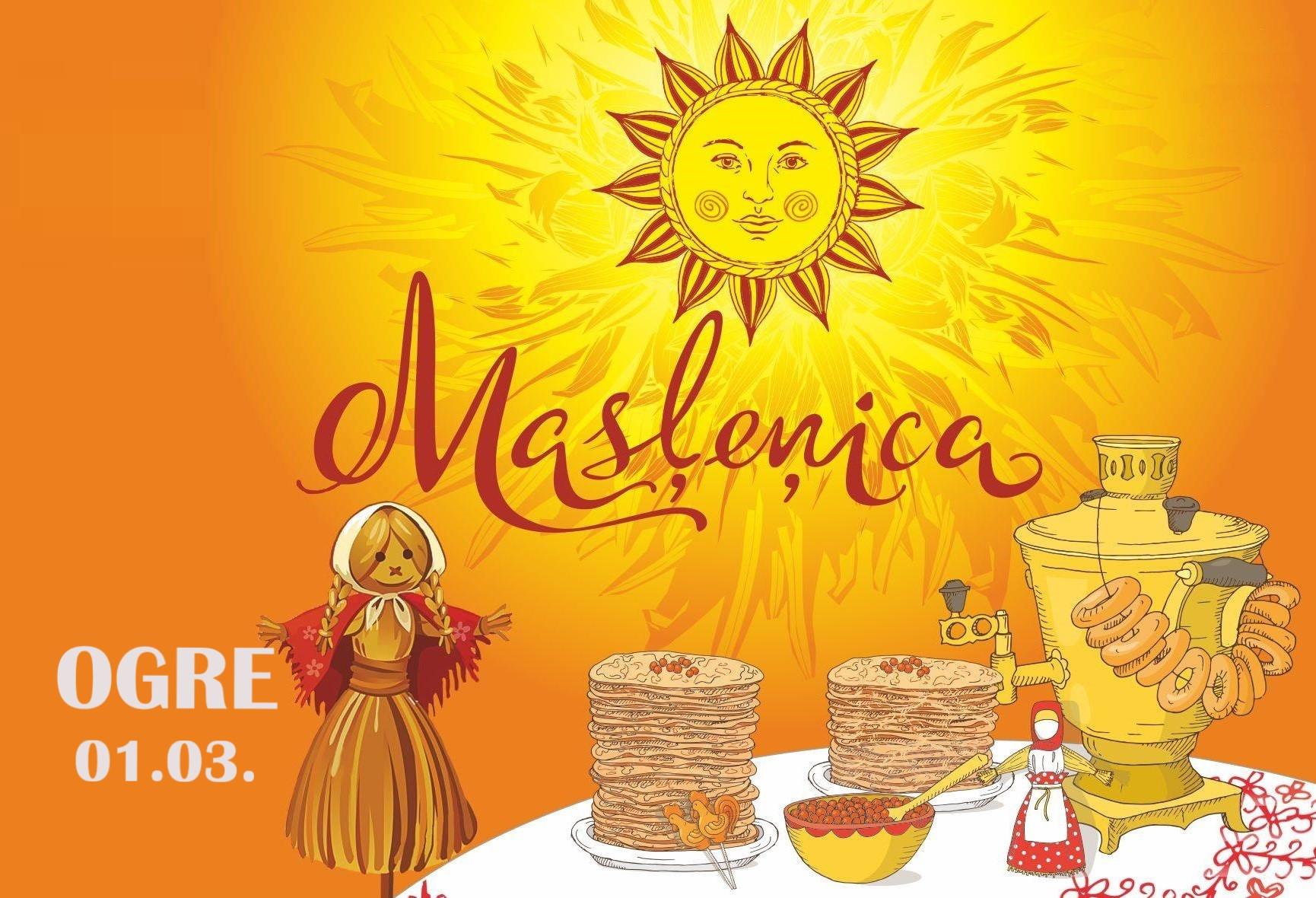 MASĻENICAS svētki / 01.03.2020, Ogre