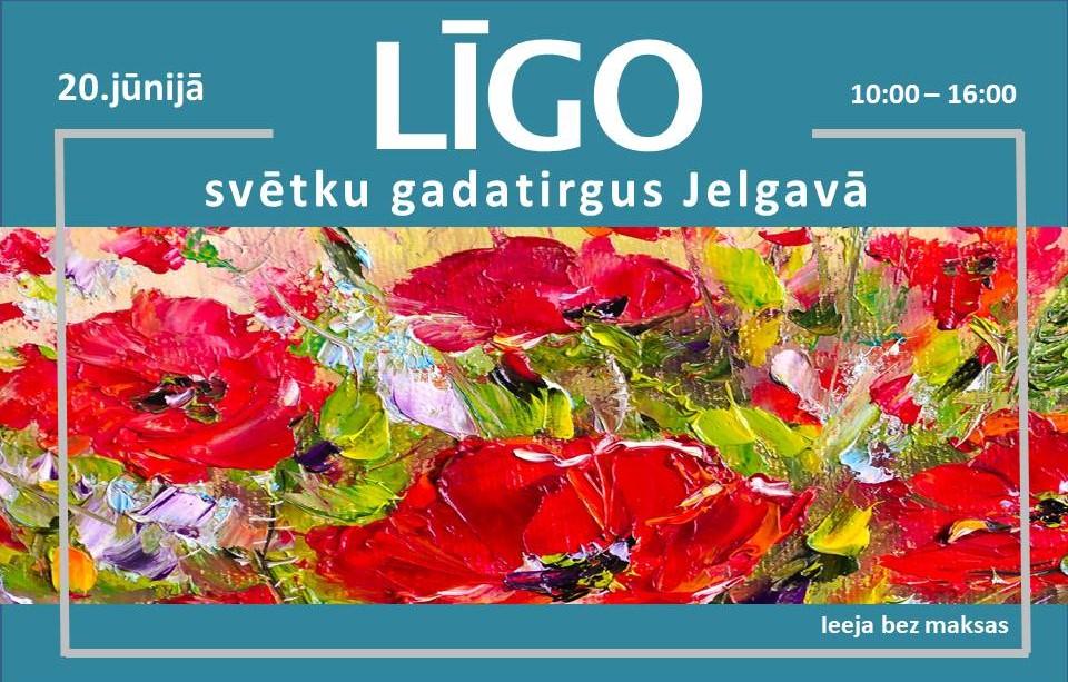 LĪGO svētku gadatirgus Jelgavā