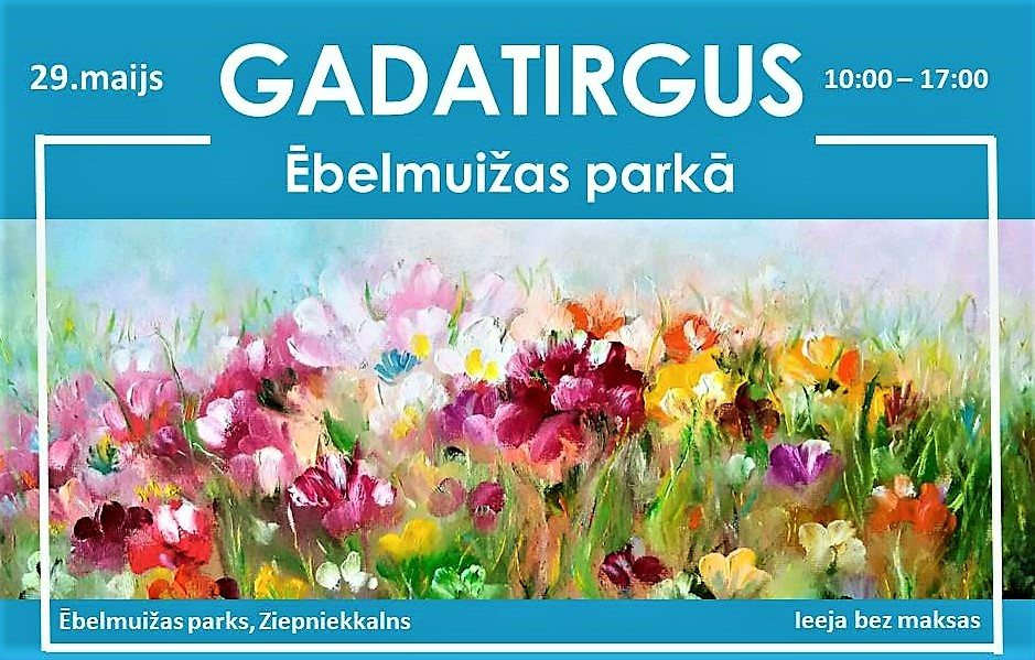 GADATIRGUS
